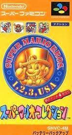 スーパーマリオコレクションのパッケージ画像