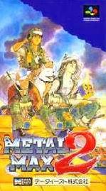 メタルマックス2のパッケージ画像