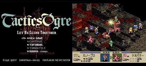 タクティクス オウガのタイトルとゲーム画面