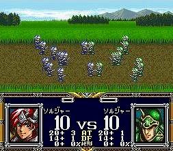 デア ラングリッサーの戦闘画面