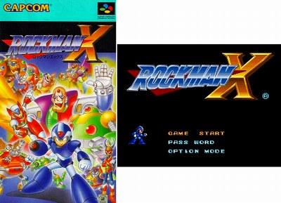 ロックマンXのパッケージ画像とタイトル画面