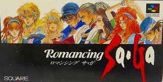 ロマンシングサ・ガのパッケージ画像