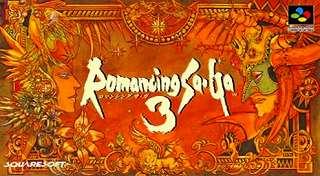 ロマンシング サ・ガ3のパッケージ画像