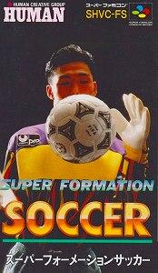 スーパーフォーメーションサッカーのパッケージ画像