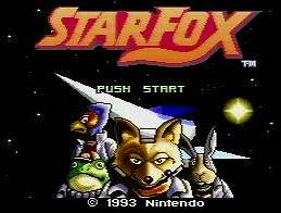 スターフォックスのタイトル画面