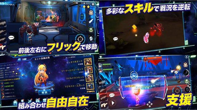 スタートリガーのゲーム紹介画像
