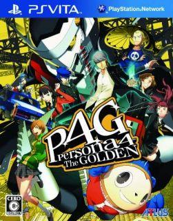 PSVITA版のP4パッケージ