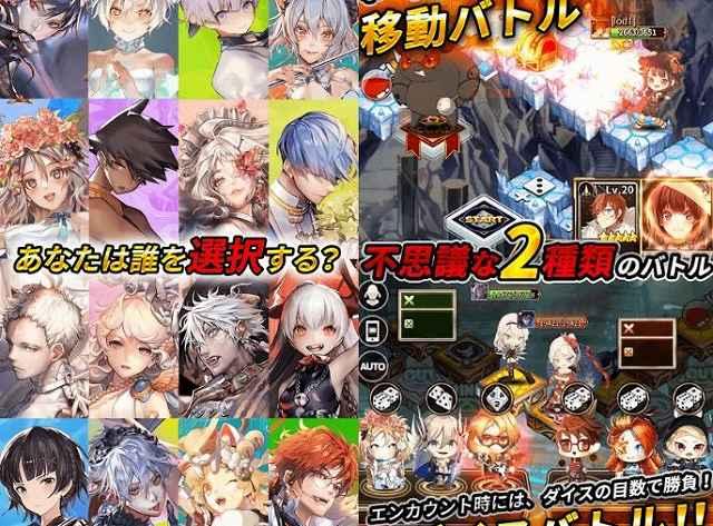 ロードオブダイスのゲーム紹介画像