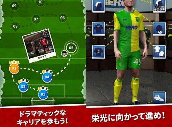 Score! Heroのゲーム画像