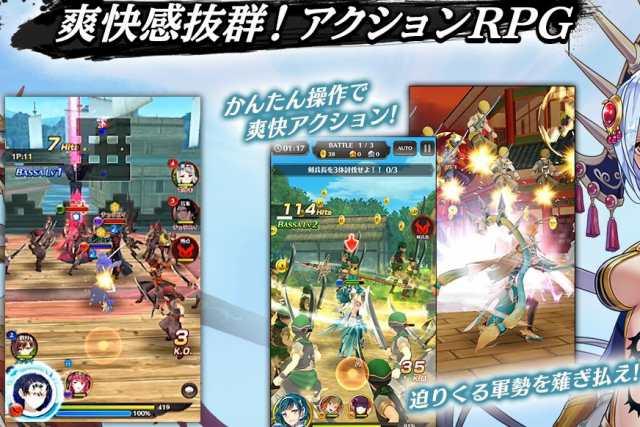 三国BASSA!!のゲーム紹介画像