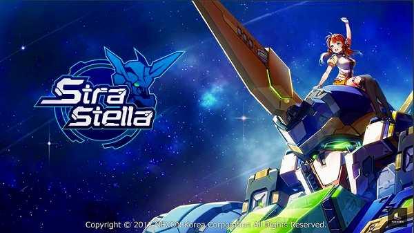 ストラステラのゲームタイトル画面