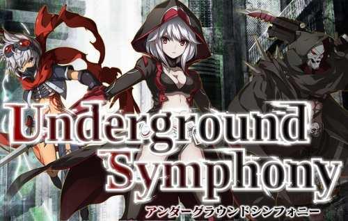 アンダーグラウンドシンフォニーの公式画像