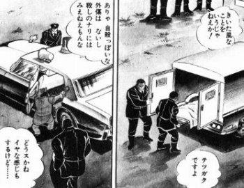 俺の空刑事編の冒頭