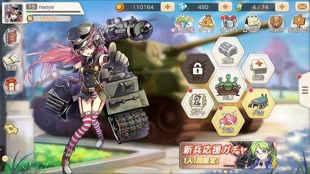 兵器x美少女が魅力『侵攻のオトメギアス』アプリゲーム感想レビュー