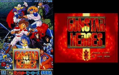 ガンスターヒーローズのパッケージ画像とタイトル画面