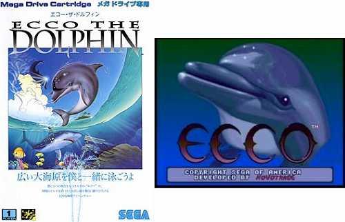 エコーザドルフィンのパッケージ画像とタイトル画面