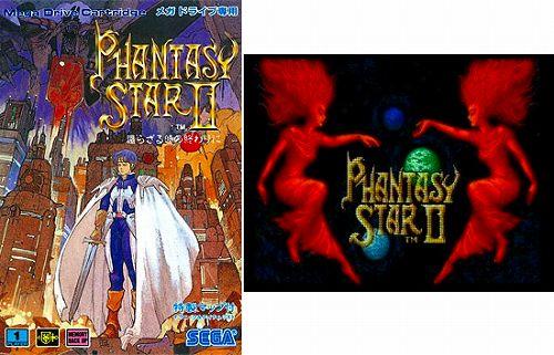 ファンタシースターIIのパッケージ画像とタイトル画面