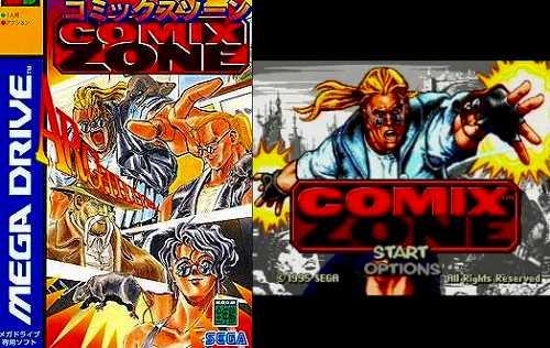 コミックスゾーンのパッケージ画像とタイトル画面