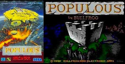 ポピュラスのパッケージ画像とタイトル画面