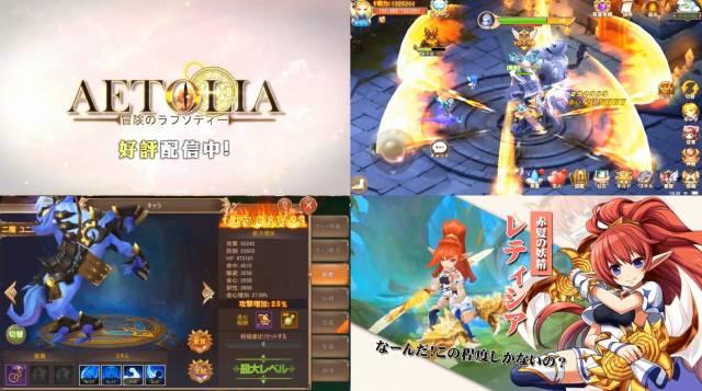 Aetoliaの紹介画像