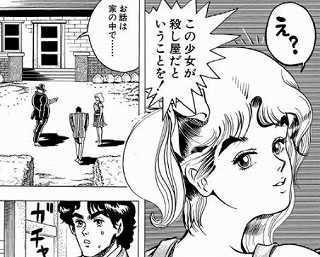 ゴージャス★アイリンの冒頭シーン