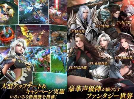 Goddessのゲーム紹介画像
