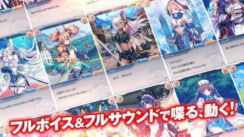 神姫PROJECT Aのゲーム紹介画像