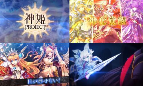 神姫PROJECT Aの紹介画像