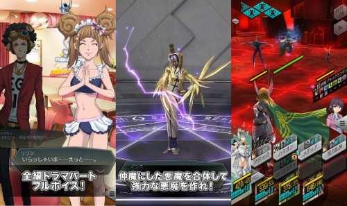 D×2 真・女神転生 リベレーションのゲーム紹介画像
