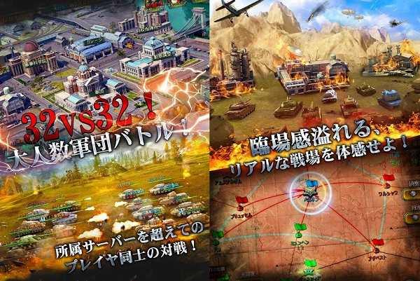 戦車帝国のゲーム紹介画像