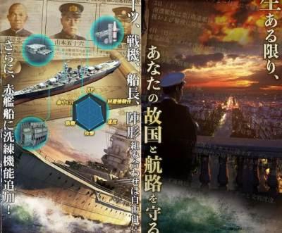 Warship Sagaの紹介画像