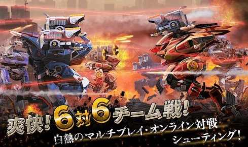 war robotsの6vs6チーム戦説明画像