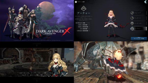 DarkAvenger Xのキャラ画像