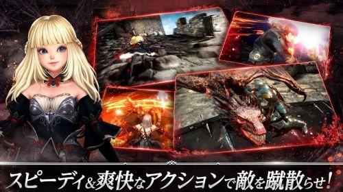 DarkAvengersXの紹介画像