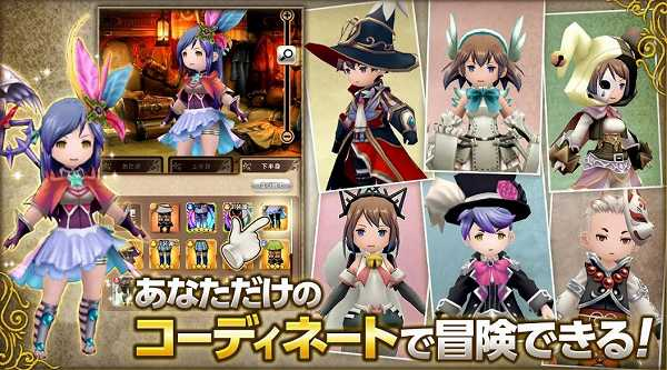 BRAVELY DEFAULT FAIRY'S EFFECTのキャラメイク紹介