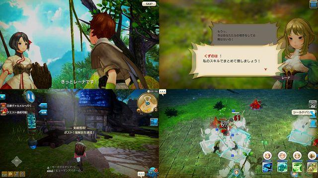 キャラバンストーリーズのゲーム画像