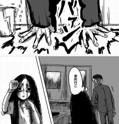 社畜と幽霊のワンシーン