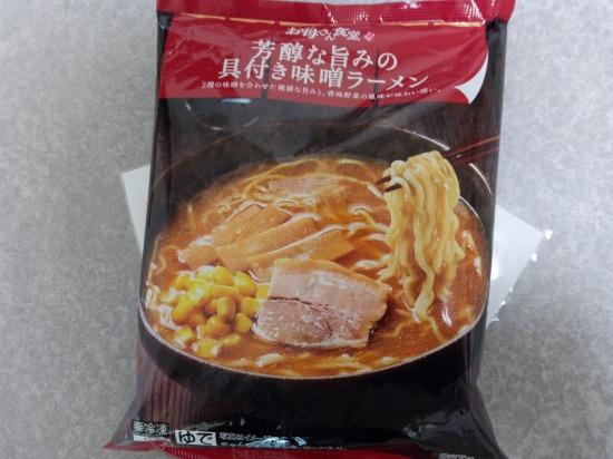 ファミマの冷凍味噌ラーメンのパッケージ写真