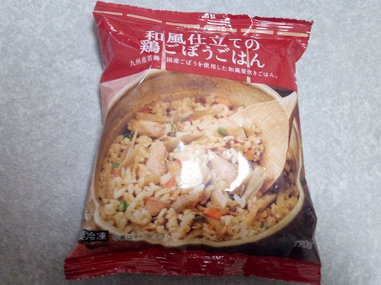 鶏ごぼうごはんのパッケージ写真