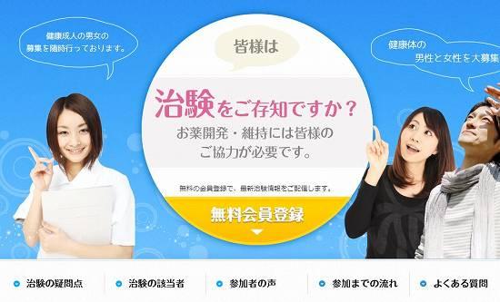 V-netの紹介画像
