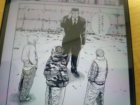 タフ外伝 OTON―おとん―の漫画