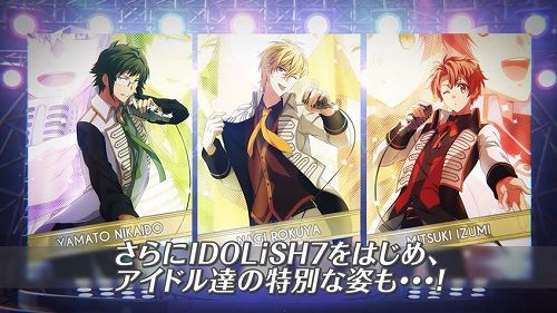 IDOLiSH7のキャラクターたち