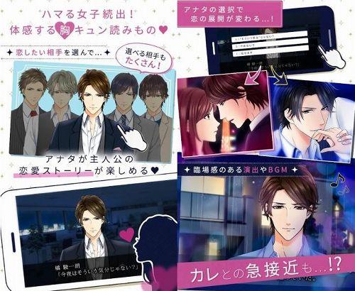 100シーンの恋+のキャラクターたち
