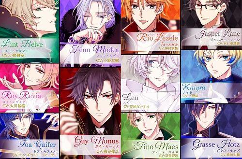 魔界王子と魅惑のナイトメアの登場キャラクターたち