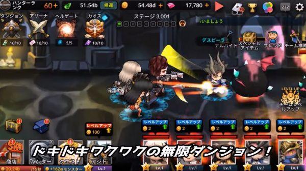 ダンジョン突破ヒーローズの戦闘画面