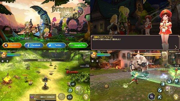 ドラゴンネストMのゲーム画像
