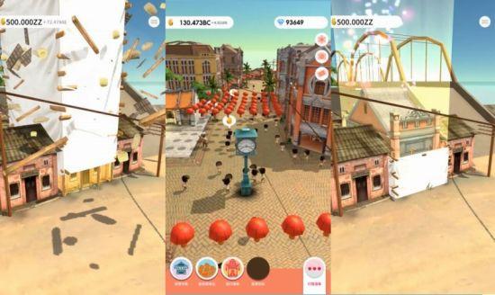 恆樂町 HAPPY TOWNのゲーム画像