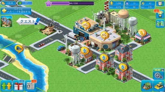 メガロポリスの街づくり画面