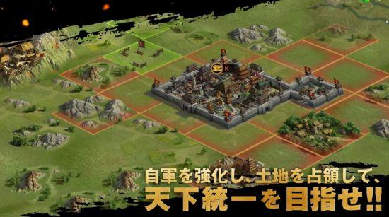 大三國志のゲーム紹介画像