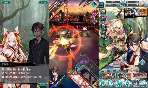 東京コンセプションの戦闘とホーム画面